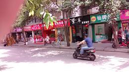 street scene 10